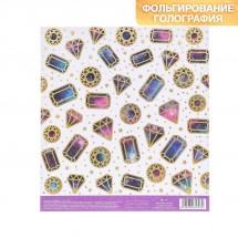Бумага для скрапбукинга с фольгированием «Самоцветы», 15.5 × 17 см, 250 г/м