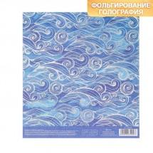 Бумага для скрапбукинга с фольгированием «Волны», 15.5 × 17 см, 250 г/м