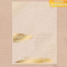 Калька декоративная с фольгированием «Love», 29.7 × 21 см. Цена 1 листа