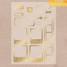 Калька декоративная с фольгированием «Hello!», 29.7 × 21 см. Цена 1 листа