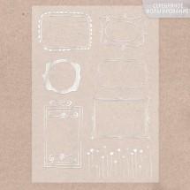 Калька декоративная с фольгированием «Рамочки», 29.7 × 21 см. Цена 1 листа