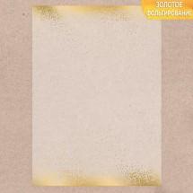 Калька декоративная с фольгированием «Золотой ветер», 29.7 × 21 см. Цена 1 листа
