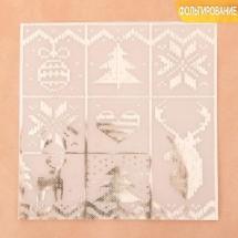 Калька декоративная c фольгированием «Тепло и Уют», 20 × 20 см. Цена 1 листа