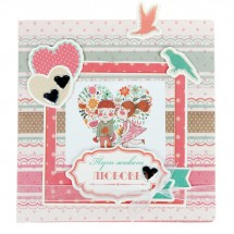 Конверт-открытка «Тут живёт любовь», набор для создания, 12.5 × 12.5 см