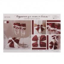 Подушечки для колец и бокалов «Роза любви», набор для шитья, 21 × 15 см