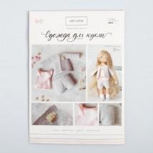 Одежда для куклы «Шик», набор для шитья, 21 х 29.7 х 0.7 см