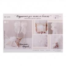 Подушечки для колец и бокалов «Pure love», набор для шитья, 21 × 15 см