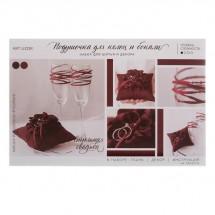 Подушечки для колец и бокалов «My obsession», набор для шитья, 21 × 15 см