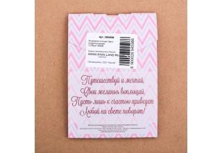 """Обложка для автодокументов """"С 8 марта!"""""""