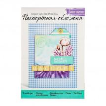 Паспортная обложка «Best moments», набор для создания, 13.5 × 19.5 см