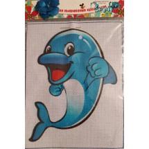 """Набор для вышивания крестиком """"Дельфин"""", 17 х 21 см."""