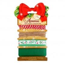 """Набор декоративных лент """"Новогоднее настроение"""" (4 шт по 2 м), 9 х 17,5 см"""