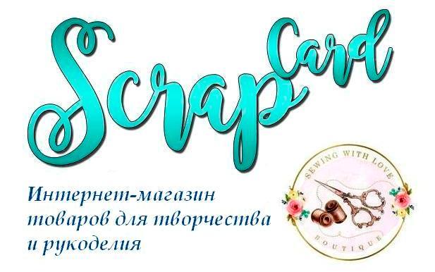 ScrapCard.by / Интернет магазин рукоделия HAND MADE  BELARUS